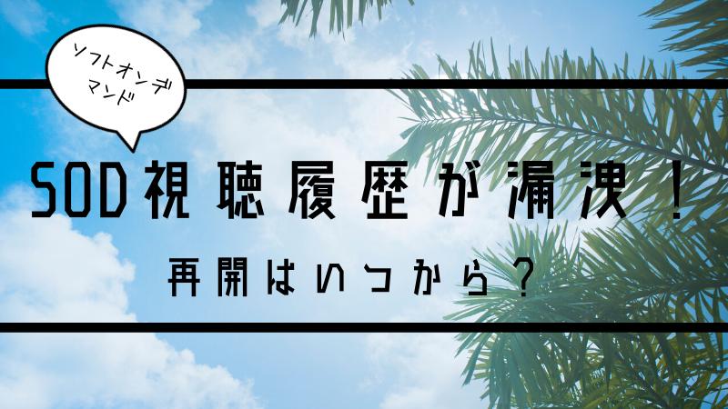 自宅待機を応援!0円でご利用キャンペーン